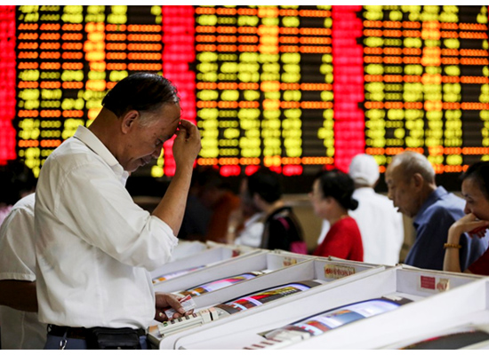 China's Current Economic Situation is a Worry