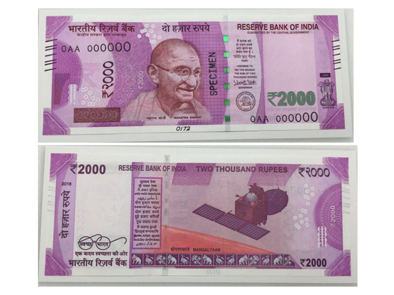 Thousand-Rupees-note-new
