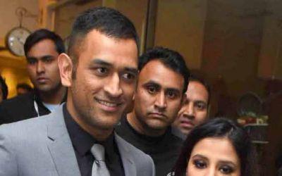 Mahendra Singh and Sakshi Dhoni