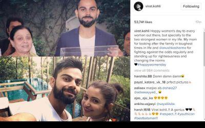 Virat Kohli Has The Sweetest Wishes For His Mother And Anushka Sharma
