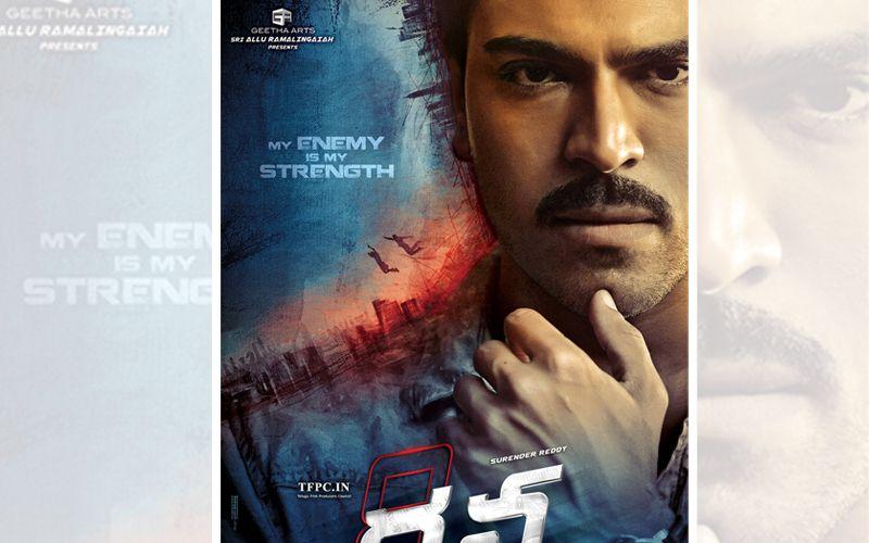 Dhruva-Movie-First-Look