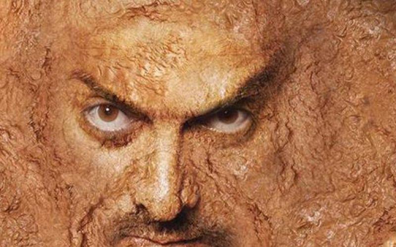 Aamir Khan's 'Dangal'