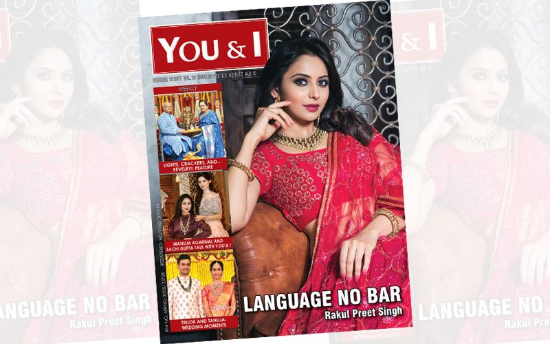 Language No Bar