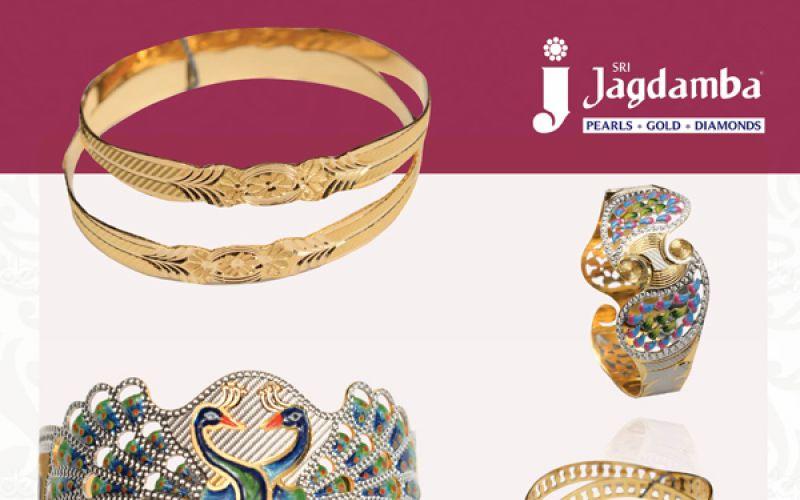Sri Jagdamba Jewelley store