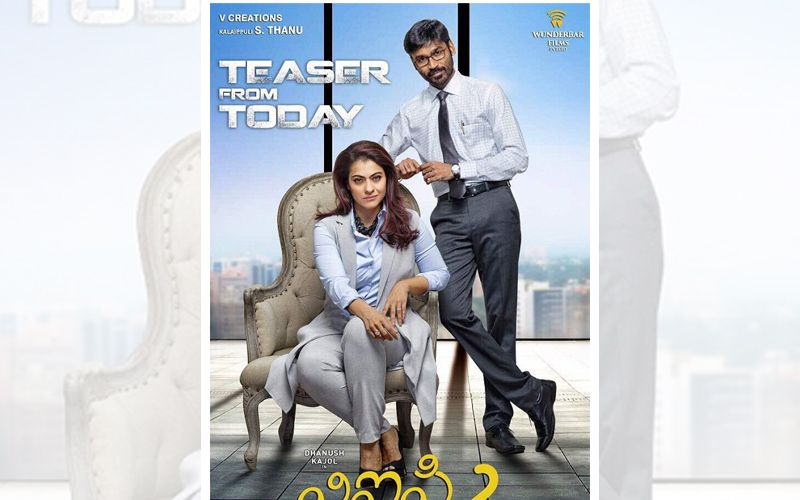 VIP2-poster-new